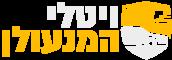 ויטלי המנעולן לוגו